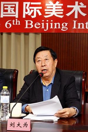 刘大为2015年全国政协提案——中国美术 走向世界