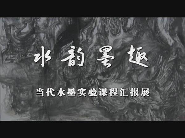 ch_shiyunmoqu01.JPG