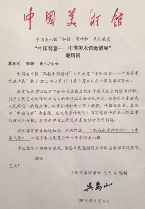 zhongguoxieyi04.JPG