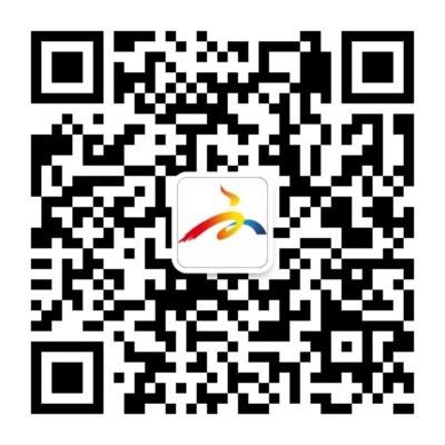 2015中国(广饶)首届书画艺术博览会