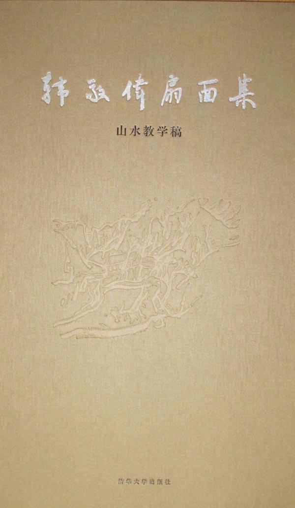 shanmianji01.jpg