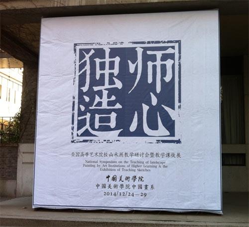 shixinduzao01.jpg