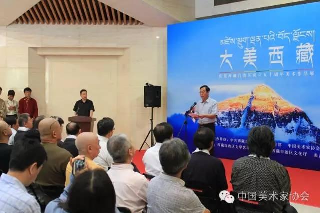 西藏自治区党委宣传部副部长张晓峰讲话.jpg