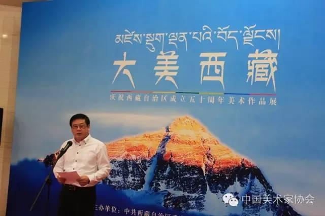 中国美术家协会分党组副书记、秘书长徐里讲话.jpg