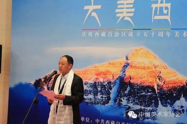 中国文学艺术界联合会党组成员、副主席、书记处书记夏潮讲话.jpg
