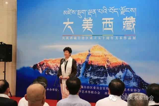 中国文学艺术界联合会党组书记、副主席赵实宣布展览开幕.jpg