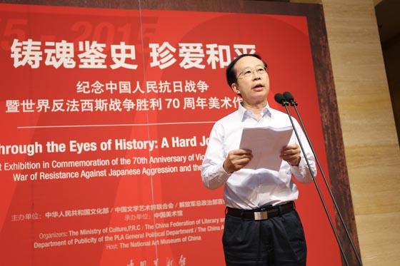 04中国文联党组成员、副主席、书记处书记左中一致辞.jpg