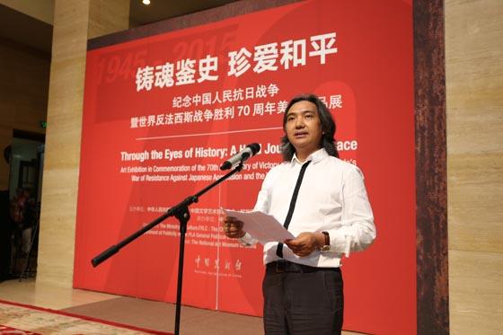 05中国美术馆馆长,中国美术家协会副主席吴为山致辞.jpg