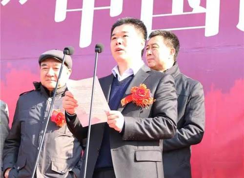 莱阳市委常委、宣传部部长桑建伟致辞.jpg
