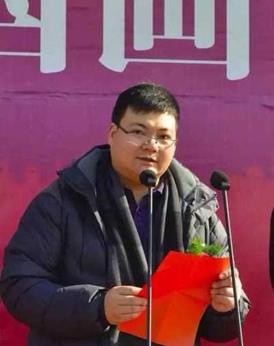 中国工笔画学会驻会副秘书长兼办公室主任罗翔致答谢词.jpg