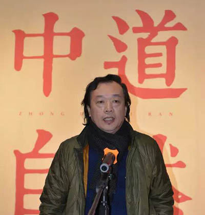 03刘临致辞中国工笔画学会专家委员会委员、副秘书长.jpg