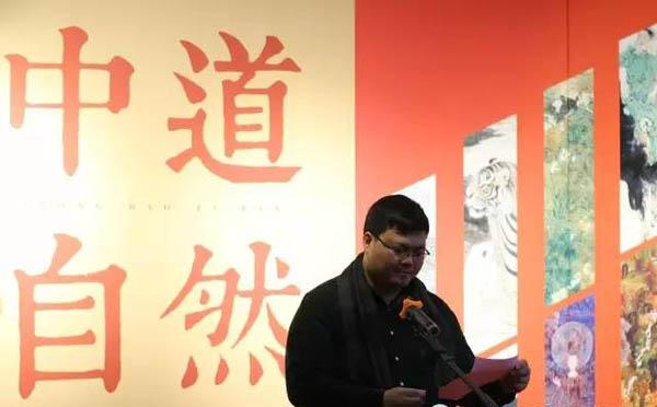 04罗翔致辞中国工笔画学会副秘书长、办公室主任.jpg