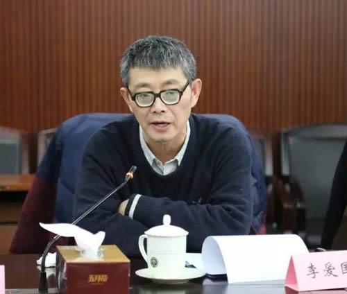 05中国画家代表李爱国发言.jpg