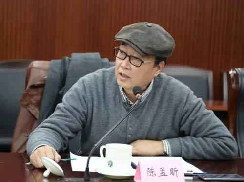11中国画家代表陈孟昕发言.jpg