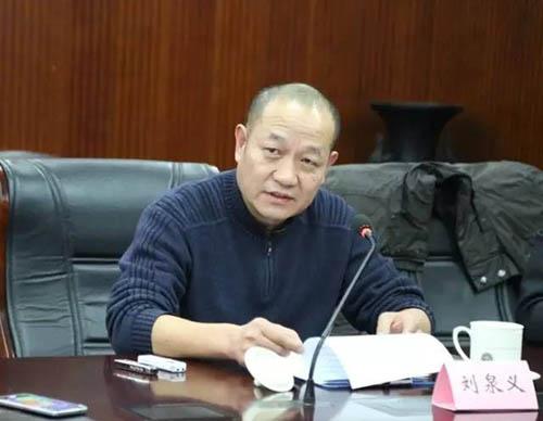 12中国画家代表刘泉义发言.jpg