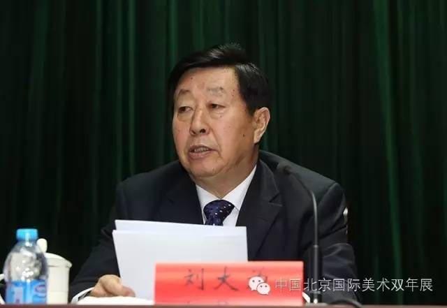 中国美术家协会主席刘大为在新闻发布会上讲话  刘洪  摄.jpg