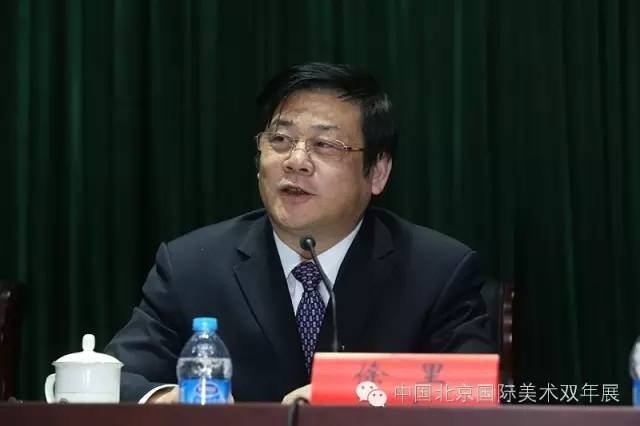 中国美术家协会秘书长徐里回答媒体提问  刘洪  摄.jpg