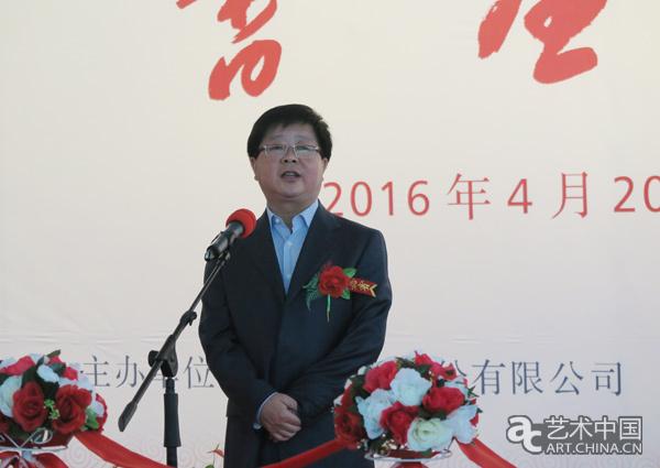 中国宣纸股份有限公司董事长胡文军致辞.jpg