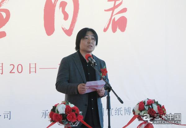中国国家博物馆书画艺术研究创作中心负责人,参展艺术家石峰致辞.jpg