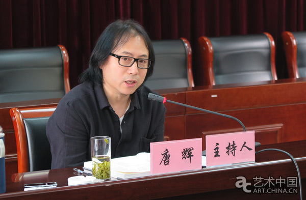 荣宝斋集团副总经理唐辉主持研讨会.jpg