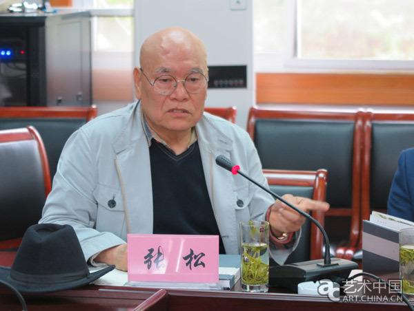 中国美协理事,安徽中国画学会荣誉主席张松发言.jpg