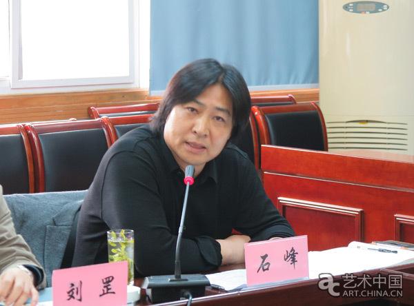 中国国家博物馆书画中心负责人,参展艺术家石峰发言.jpg