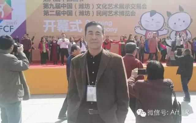 中国艺术研究院中国画院画家、中国美协民族美术艺委会委员刘选让在艺博会现场.jpg