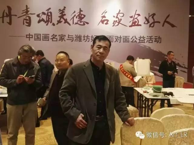 中国画名家刘选让在中国画名家与潍坊好人面对面公益活动现场.jpg