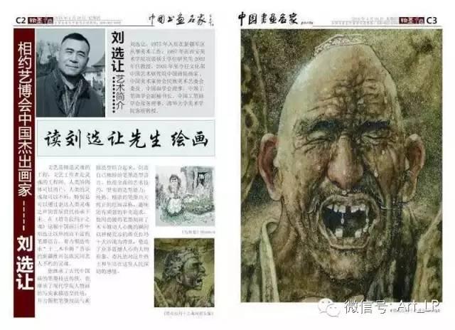liuxuanrang2.jpg