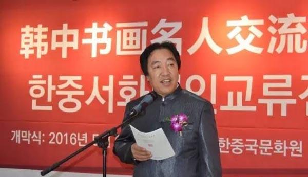 中国画家代表马硕山.jpg