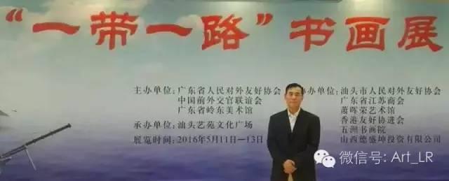 当代国画大家刘选让教授在展览现场.jpg