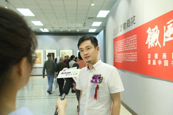 京徽画院组委会许贵球先生接受媒体采访.jpg