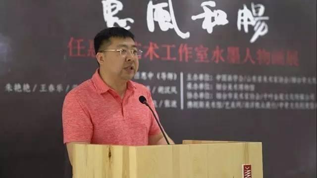烟台美术馆馆长张硕先生主持本次开幕式.jpg