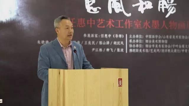 烟台市文化广电新闻出版局副局长严涛同志致辞.jpg
