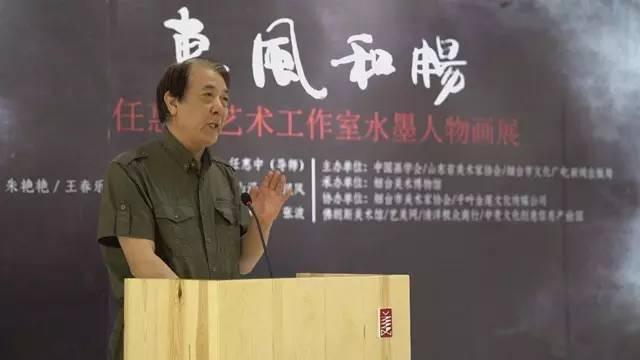 任惠中艺术工作室画家王春乐代表参展画家致辞.jpg