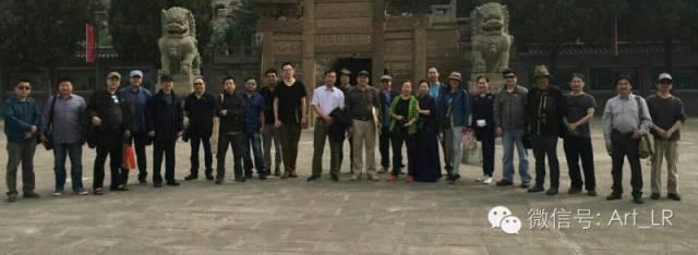 文化部中国艺术研究院中国画院全体画家在写生中合影.jpg