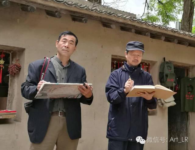 刘选让教授与中国艺术研究院中国画院田黎明院长等在枣园写生.jpg