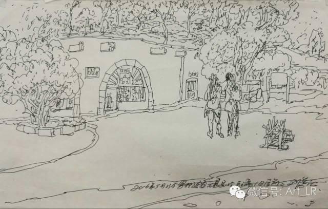 刘选让教授在枣园速写之一.jpg