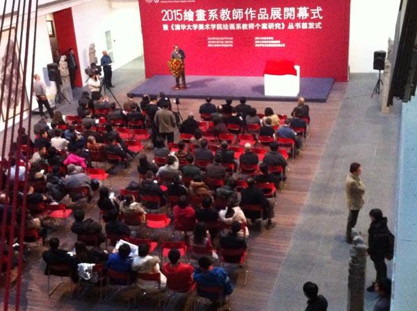 2015绘画系教师展.JPG