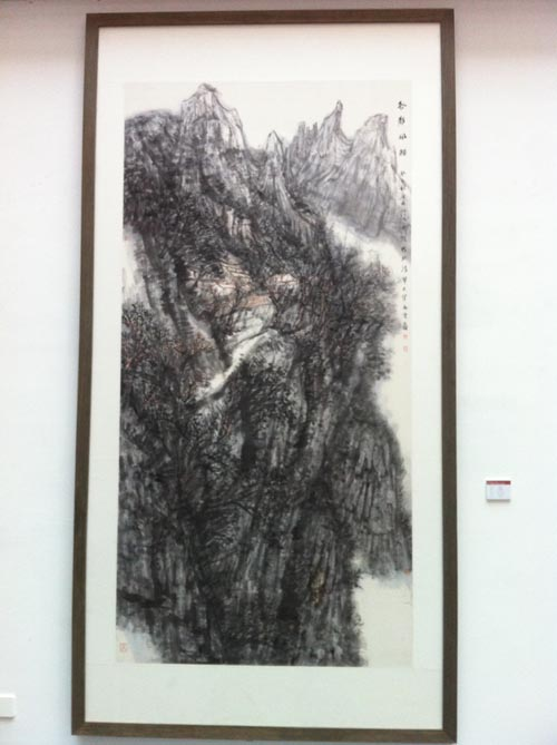 2015绘画系教师展 (2).JPG