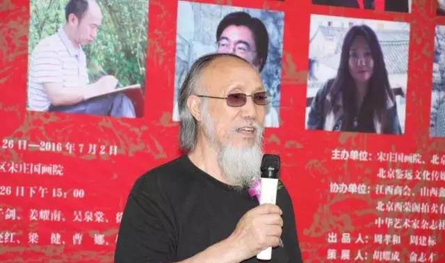 姜耀南   中国美协会员、中国民族美术家协会副主席.jpg