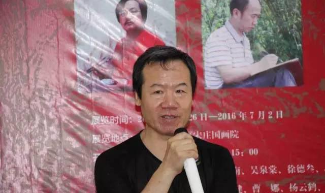 北海   中国美协会员,中国水墨画研院副院长.jpg