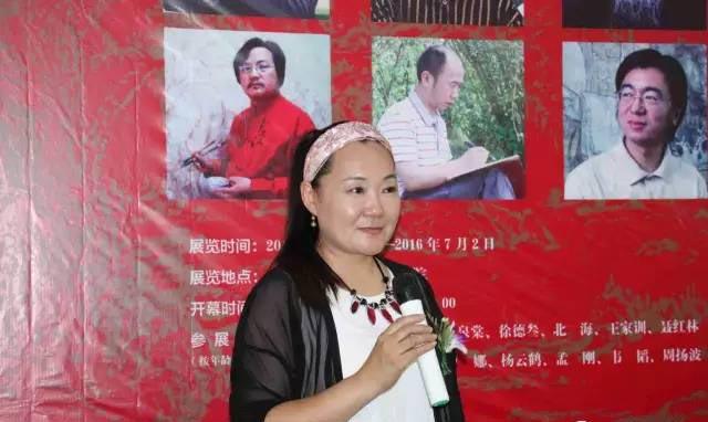 曹娜   中国美协会员,北京国画艺术家协会副主席.jpg