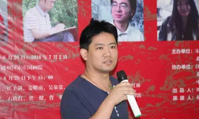 杨云鹤   中国美术家协会会员,湖北省国画院专业画家.jpg