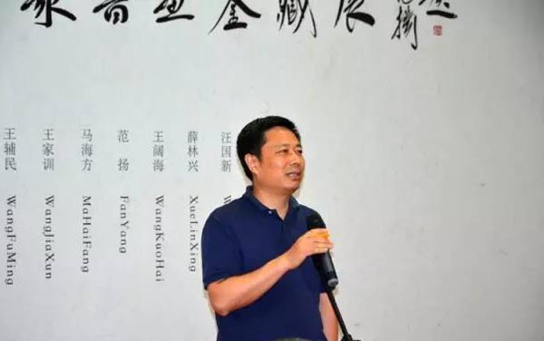 张卫华  兴业银行北京分行零售业务管理部副总裁.jpg