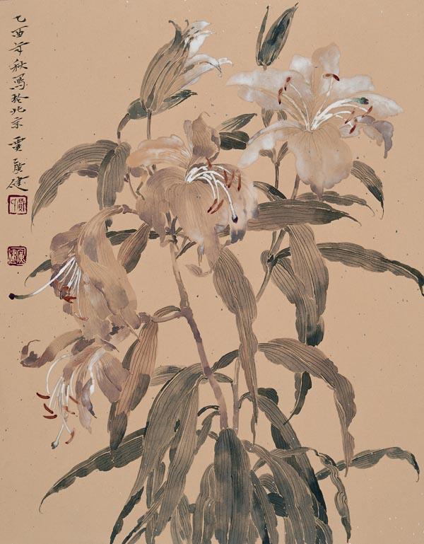 贾广健 百合+32×41cm+纸本设色+2005年.JPG