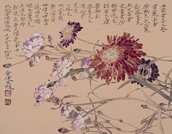 贾广健 菊有佳色+32×41cm+纸本设色+2003年.JPG