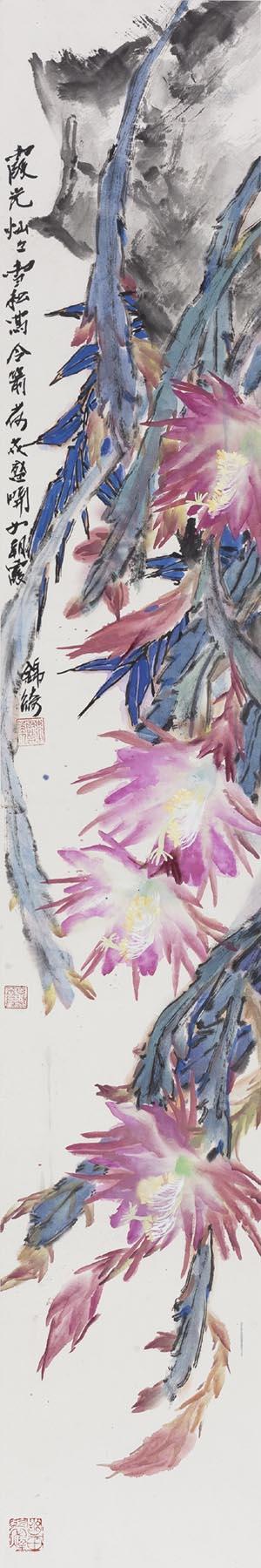 李雪松《瑞花系列之五》  138x23cm  2015年 .jpg