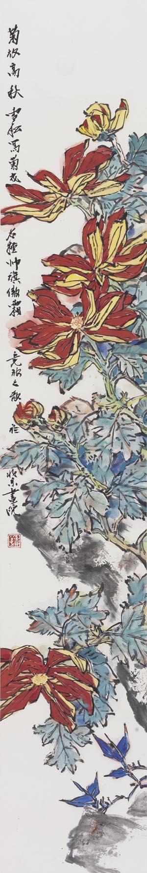 李雪松《瑞花系列之六》  138x23cm  2015年 .jpg