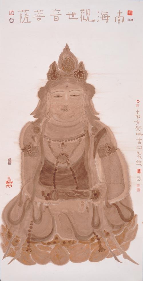 南海观世音菩萨.2012.200X100CM.纸本普洱茶.jpg